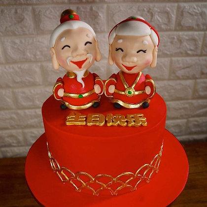 Longevity Couple Figure Modeling