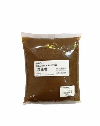 [Halal] Premium Pure Lotus Paste 1kg