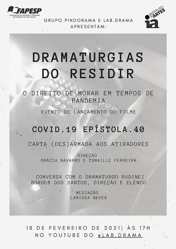 cartaz_leitura_oficial.png