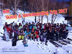 スキー・スノボ旅行2017