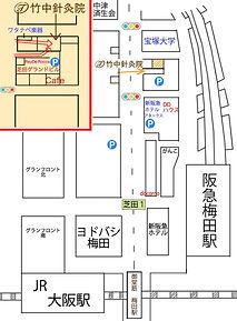 竹中針灸院