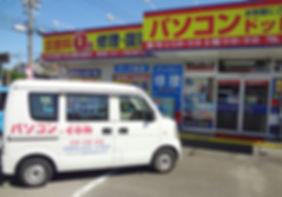 宮崎市近辺であれば、ご自宅まで出張訪問サービスが便利