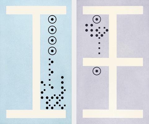 Diptyque - Huile sur toile - 230 x 110cm - 1999