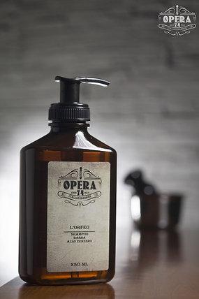 L'ORFEO - Shampoo barba allo zenzero - 250ml