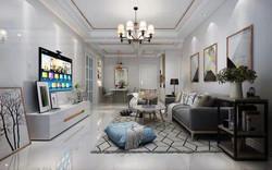 Regency style lounge