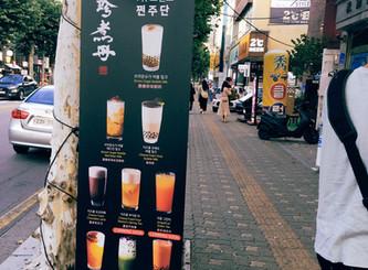 從韓國再次看回台灣