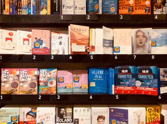 悲傷,比快樂熱賣?—暢銷書榜所見的人性出口