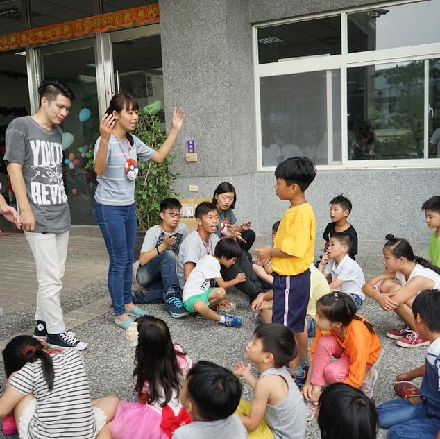台中新社兒童服務隊