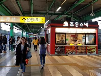首爾地鐵奇遇記