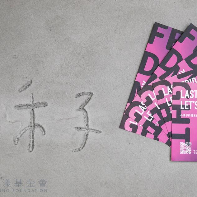 20180831小漾子-08.jpg