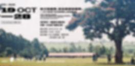WebBanner-01.jpg
