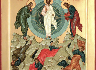 Праздник Преображения Господня.