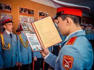 Настоятель поздравил кадетов.