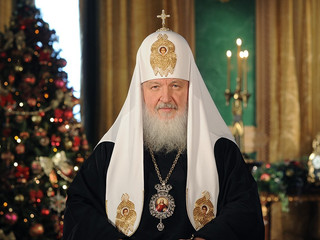 Рождественское послание Патриарха Московского и всея Руси Кирилла.