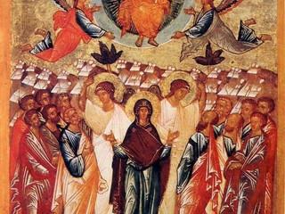 Богослужения в праздник Вознесение Господня.