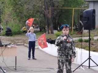 """Фестиваль Православной - патриотической песни """"Святой Георгий""""."""