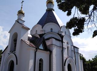 Настоятель храма совершил литию по воинам, погибшим в локальных конфликтах.
