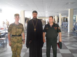 Настоятель посетил институт Национальной гвардии.