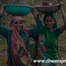 How to empower the women force in Rural areas of India