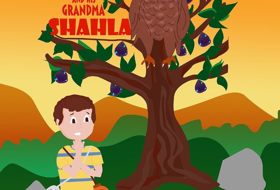 Nano and his Grandma Shala