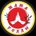 Мама роллы лого прозр на светлый фон.png