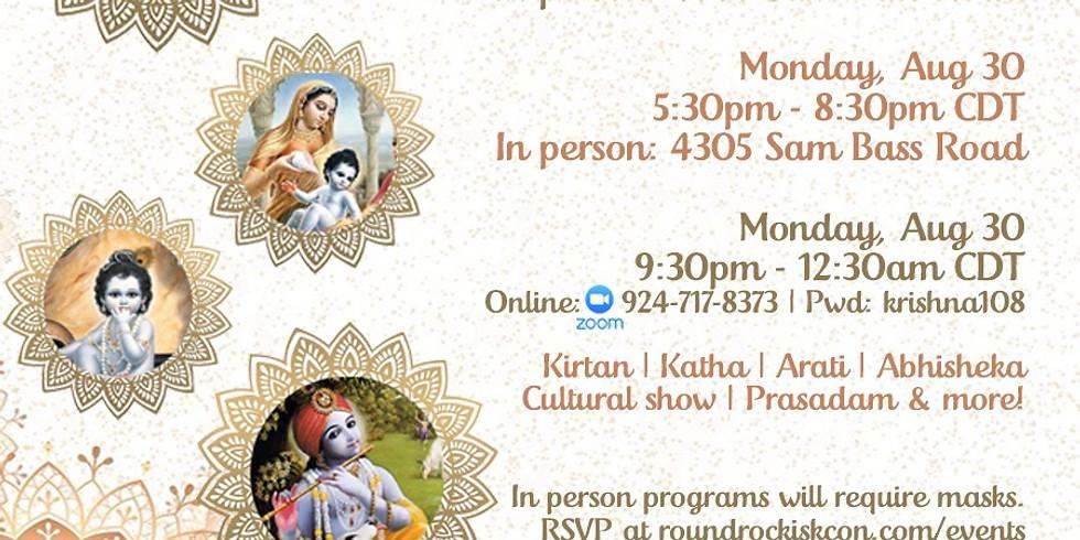 Sri Krishna Janamashtami Festival