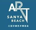 ART SANYA BEACH 2017.png