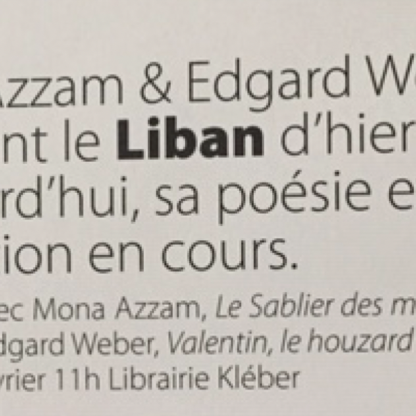 Lecture Rencontre - Mona Azzam & Edgard Weber