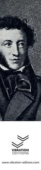 M-P - Il est mort le poète - Gérard Cardonne