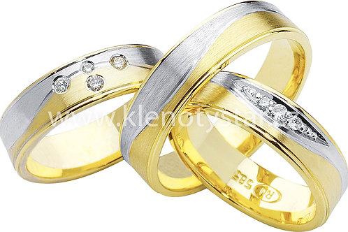 Snubní prsteny - R49