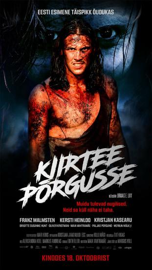 """Poster of """"Kiirtee Põrgusse"""""""