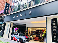 Angie Boutique