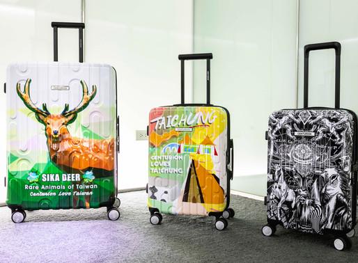 「CENTURION百夫長旅行箱」乘載著世界的旅行箱