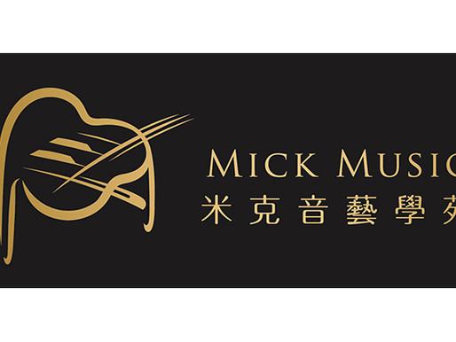 「米克音藝學苑」教鋼琴與提琴的專家