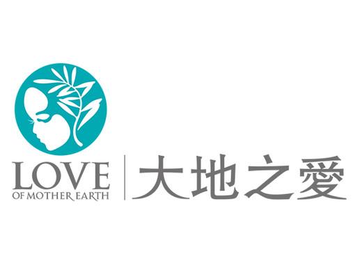 「大地之愛」傳承自然、珍愛大地