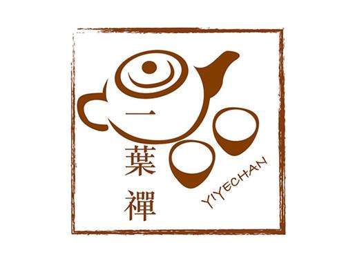 「一葉禪」品之以茶,傳之以愛