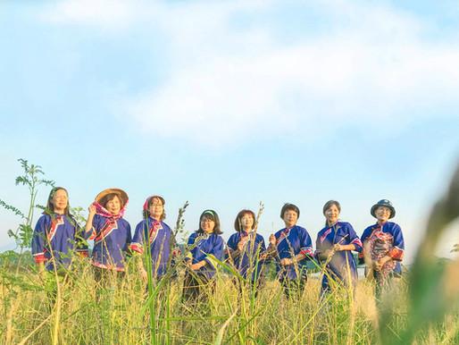 「瀰濃夏瀅藍衫」開啟藍衫新使命-傳承