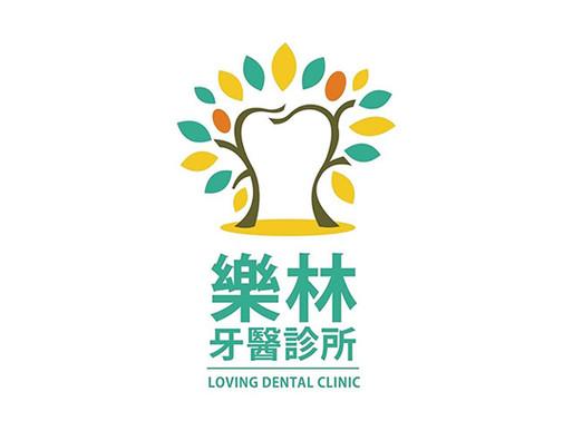 「樂林牙醫診所」堅持提供最有溫度的醫療服務