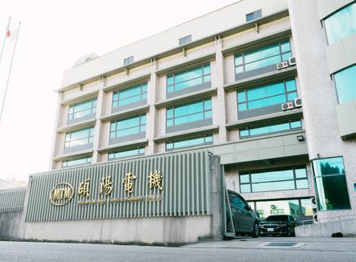 「碩陽電機」馬達品質傲視全球,從鐵皮工廠誕生的台灣No.1