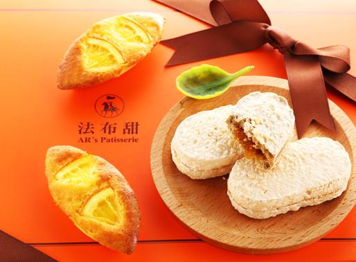 「法布甜」為愛而生的天然健康法式甜點