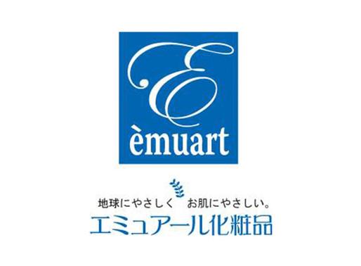 「愛美人化妝品保養有限公司」源於日本的第一美妝產品