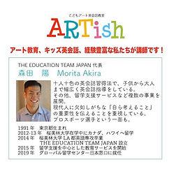 ARTishAKIRA.jpg