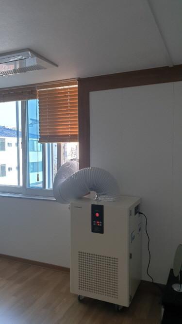 Jeju Quarantine Station