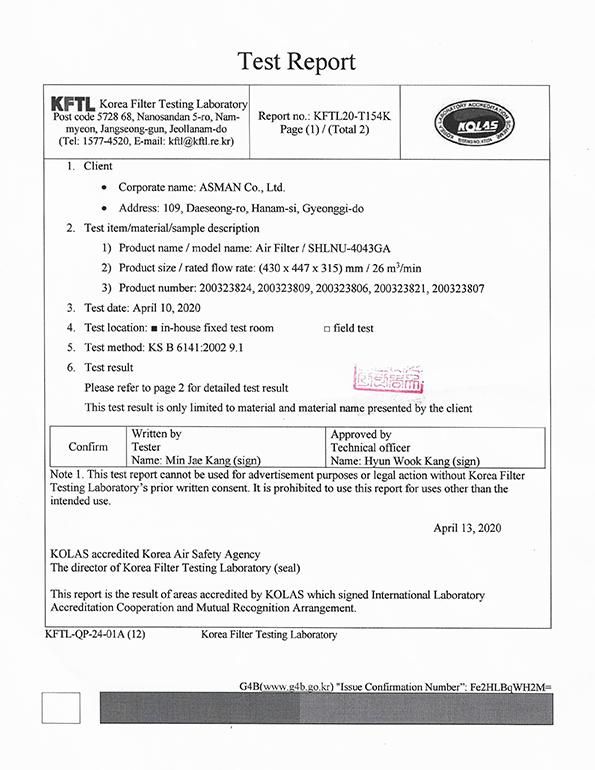 KFTL Leakage Test Report