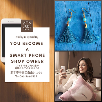 YOU BECOME a SMART PHONE SHOP owner (1).