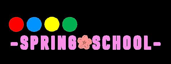 【素材】春休みロゴ.png