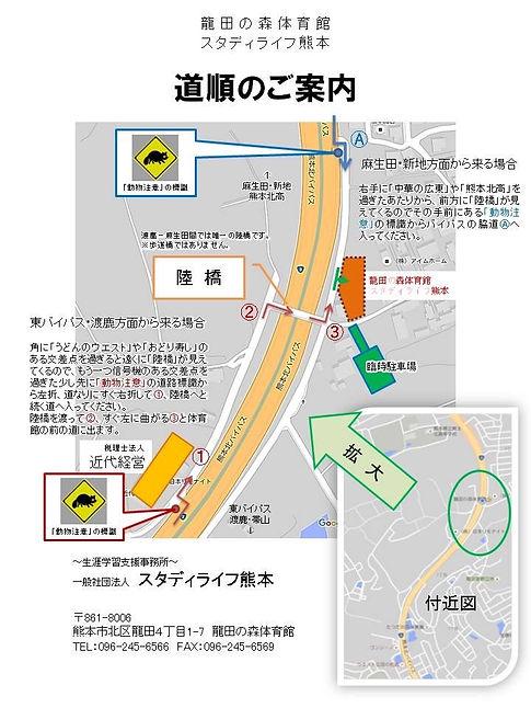 駐車場アクセス.JPG