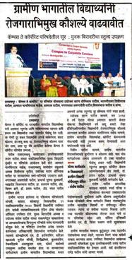 Tarun Bharat Sangli Edition.jpg