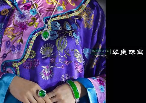 Jadeite Bangle Jadeite ring