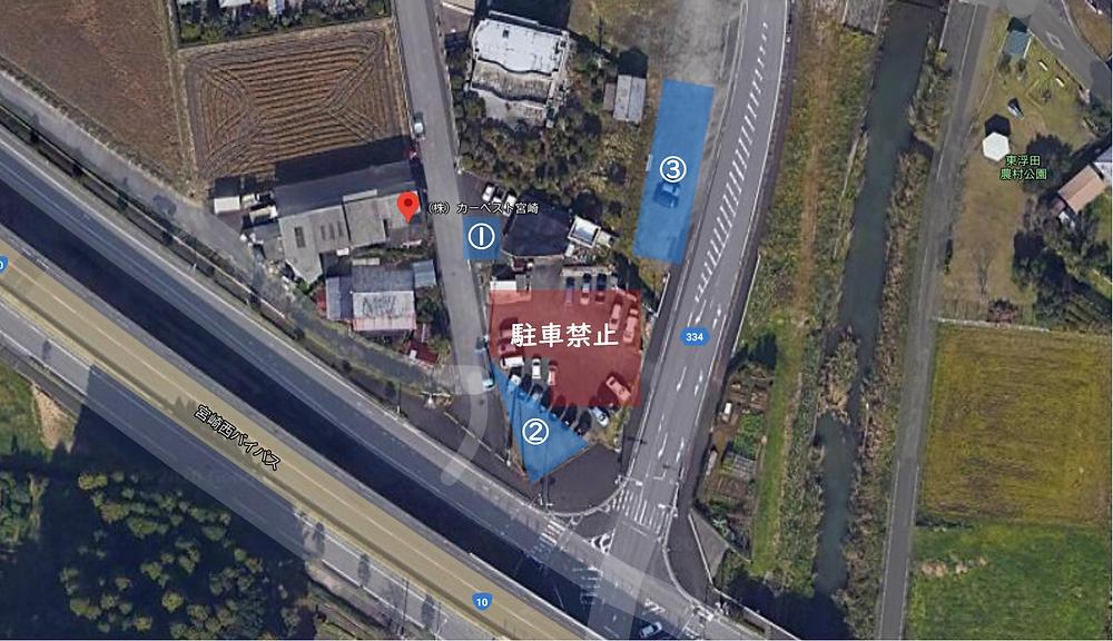 駐車スペース変更のお知らせ